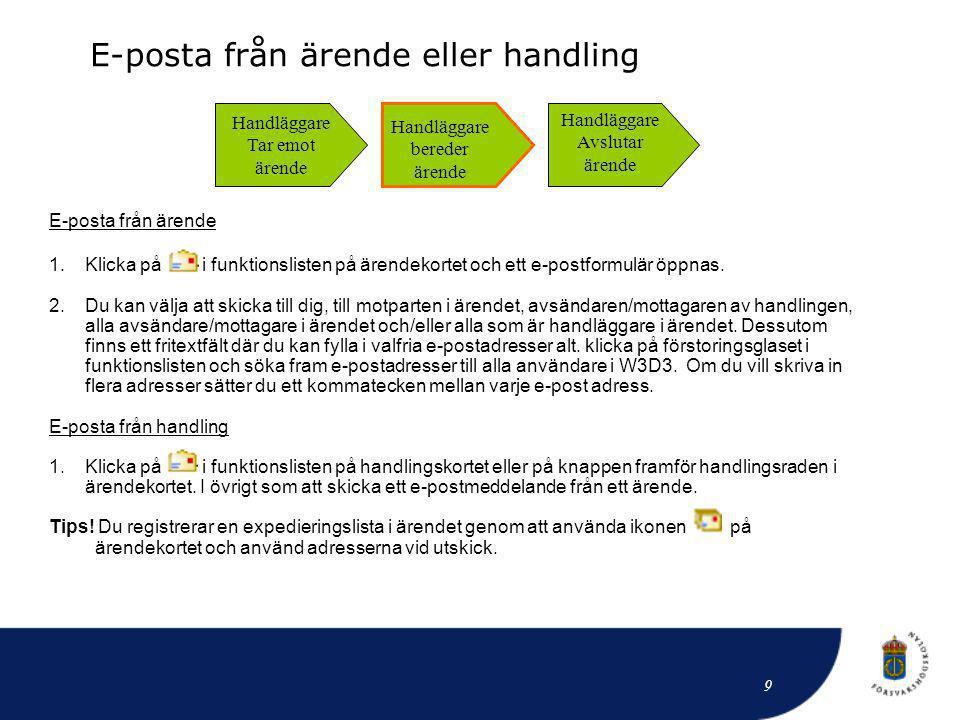 E-posta från ärende eller handling