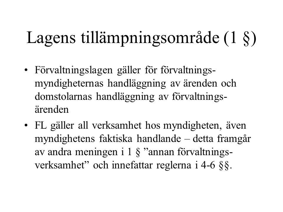 Lagens tillämpningsområde (1 §)