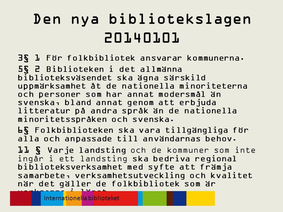 Den nya bibliotekslagen 20140101