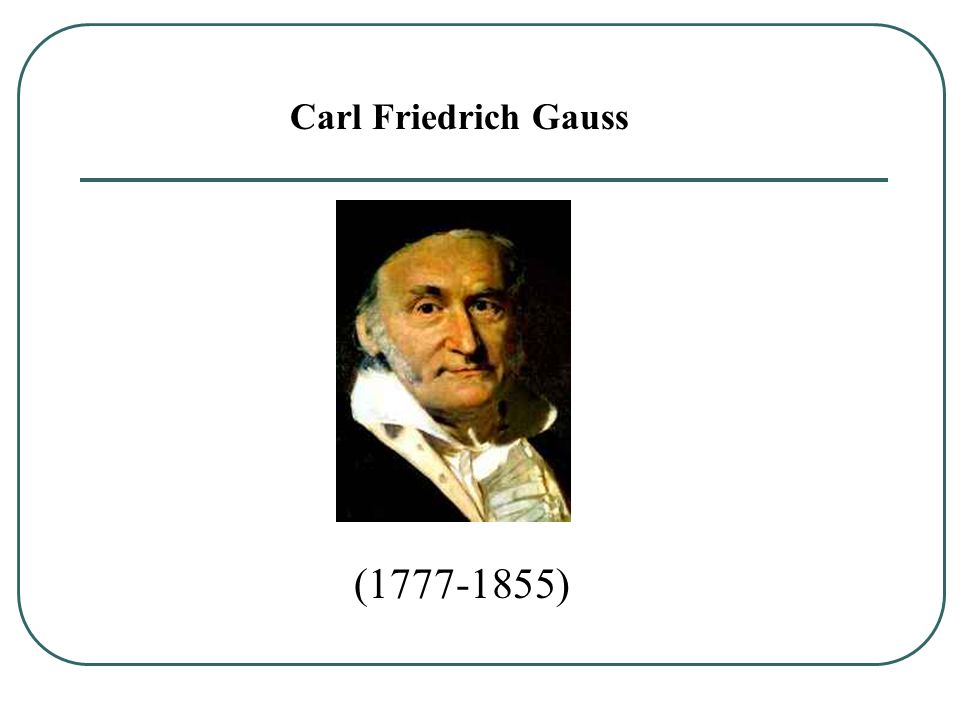 (1777-1855) Carl Friedrich Gauss
