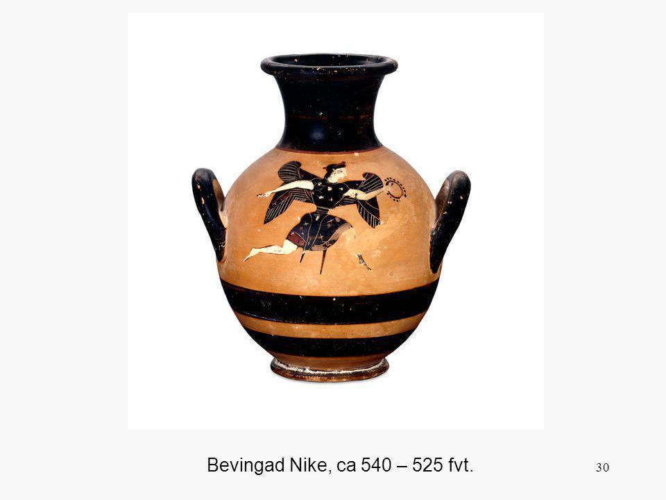 Tillverkad i Athen men direkt för den cypriotiska marknaden och har en typisk cypriotisk stil.