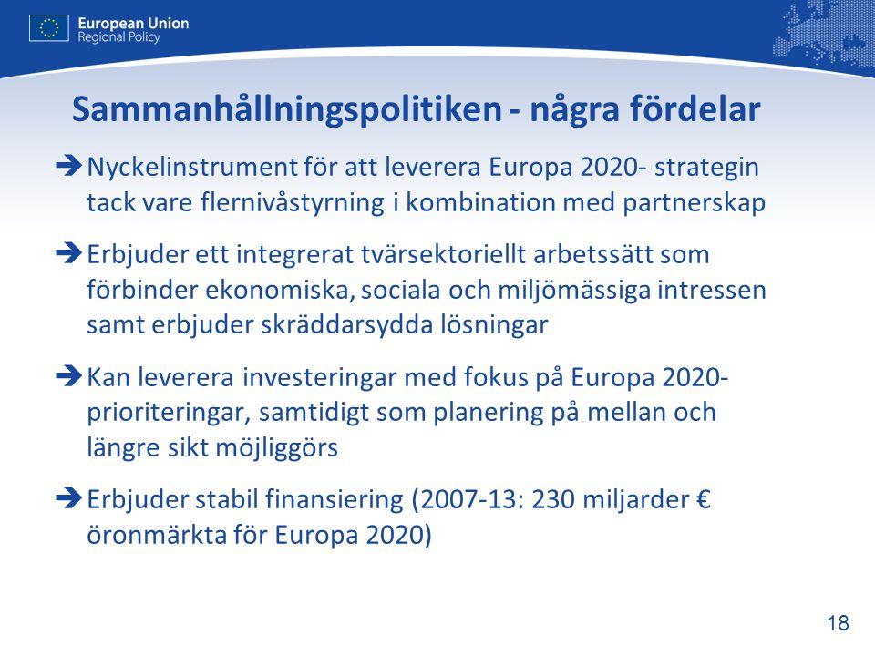 Sammanhållningspolitiken - några fördelar
