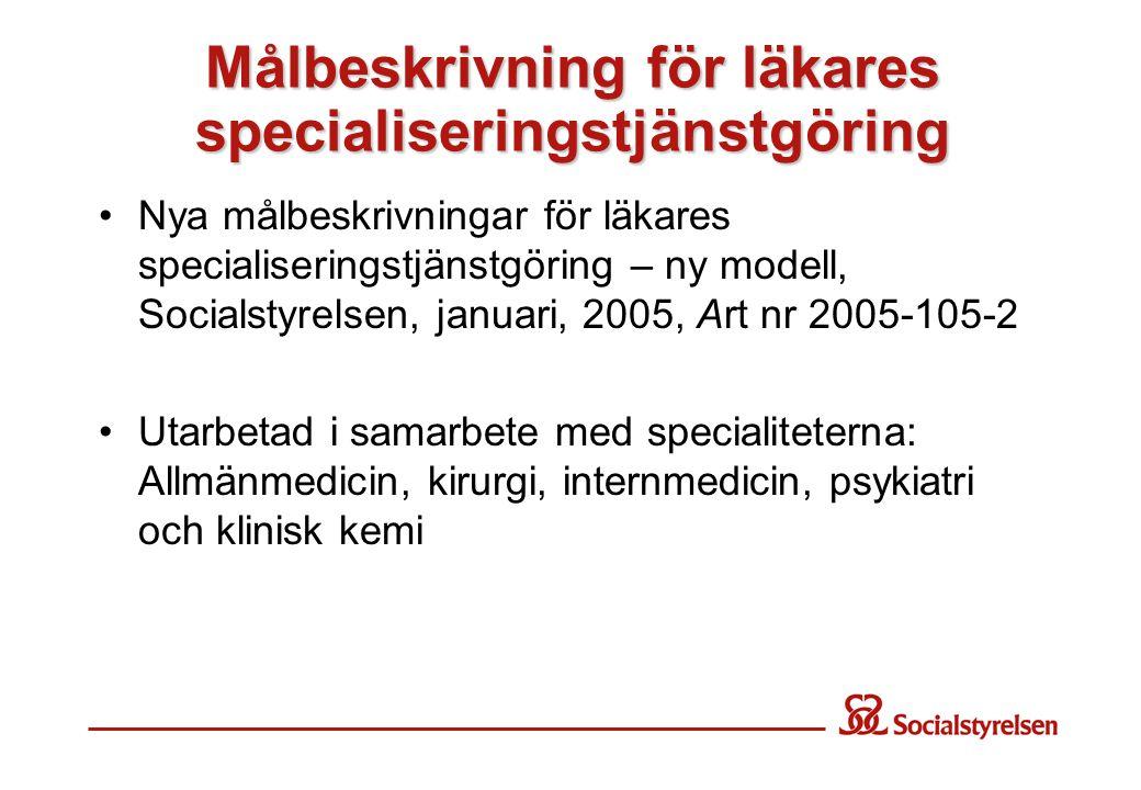 Målbeskrivning för läkares specialiseringstjänstgöring