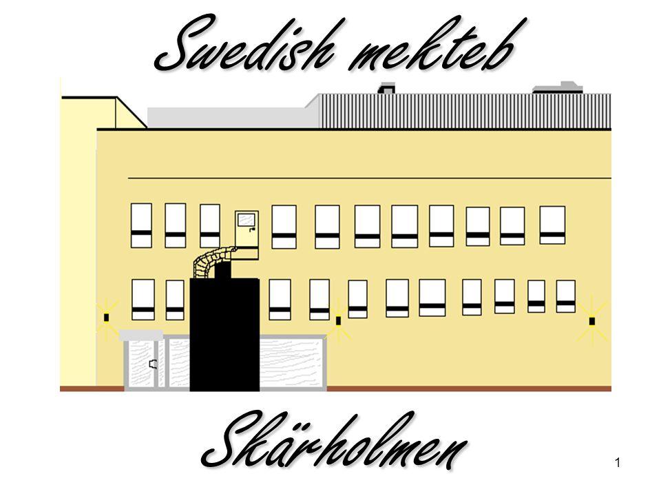 Swedish mekteb Skärholmen