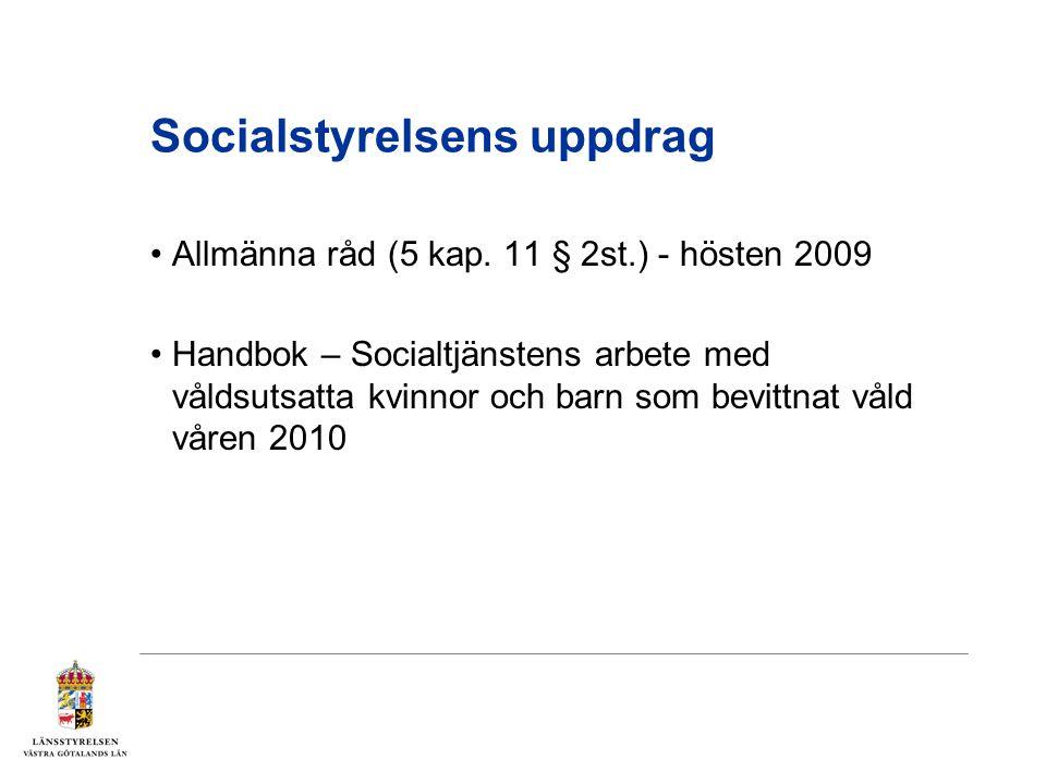 Socialstyrelsens uppdrag