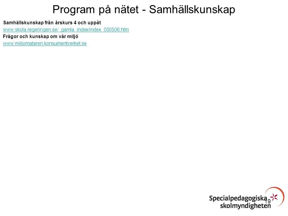 Program på nätet - Samhällskunskap