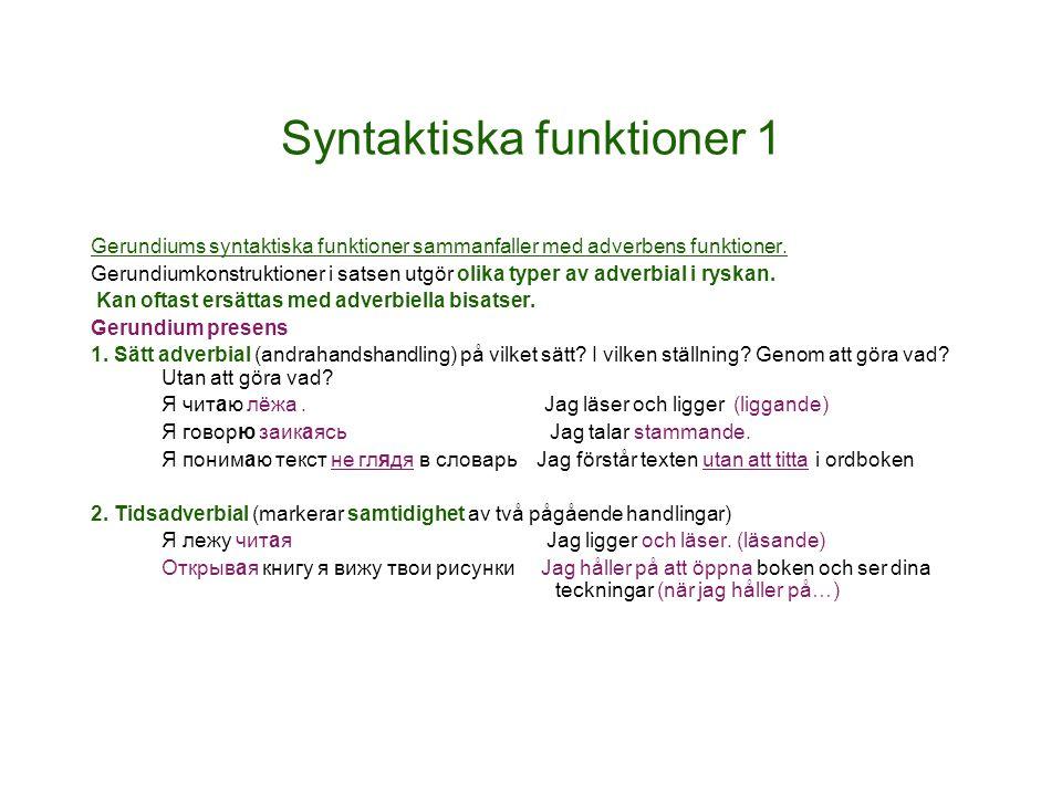 Syntaktiska funktioner 1