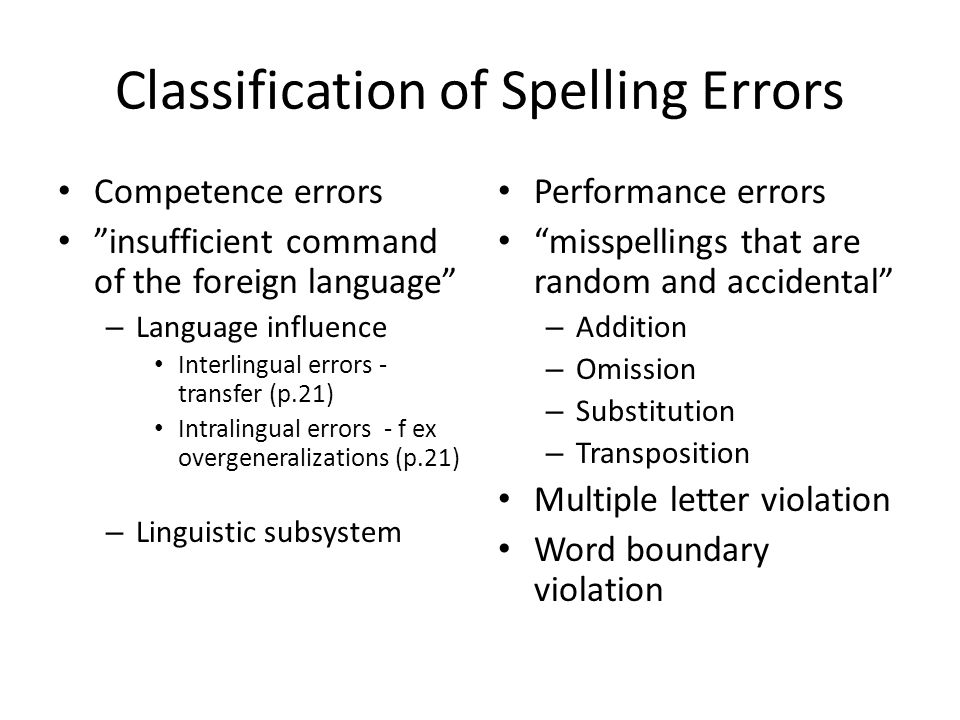 Classification of Spelling Errors