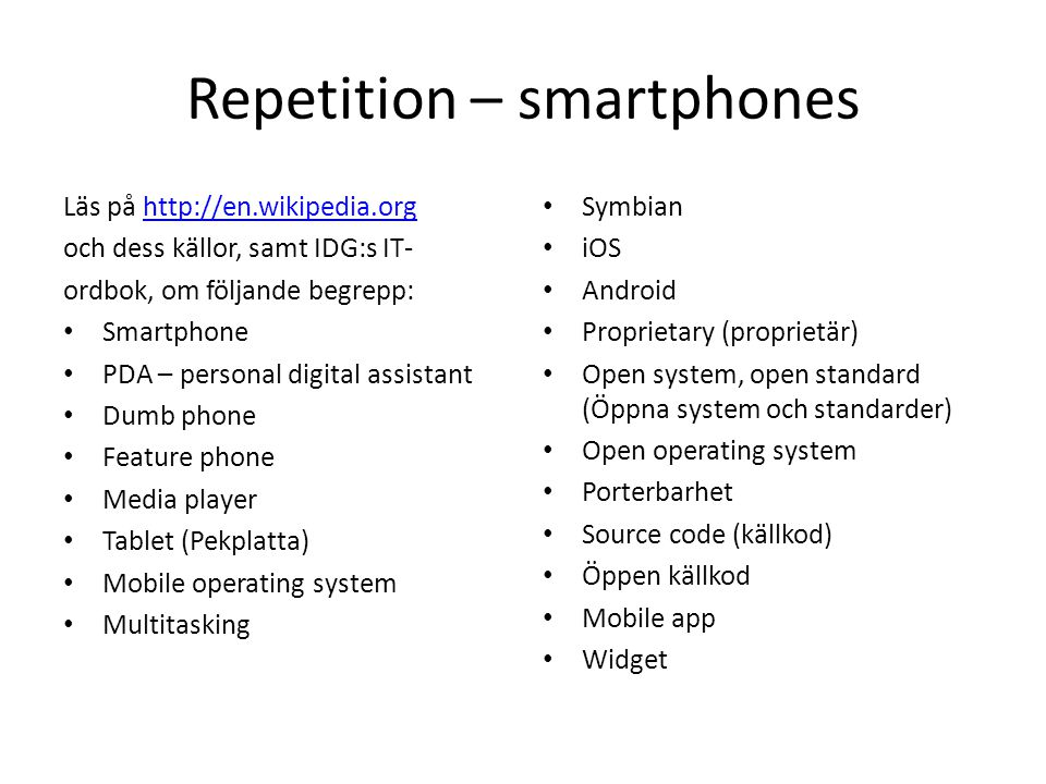 Repetition – smartphones