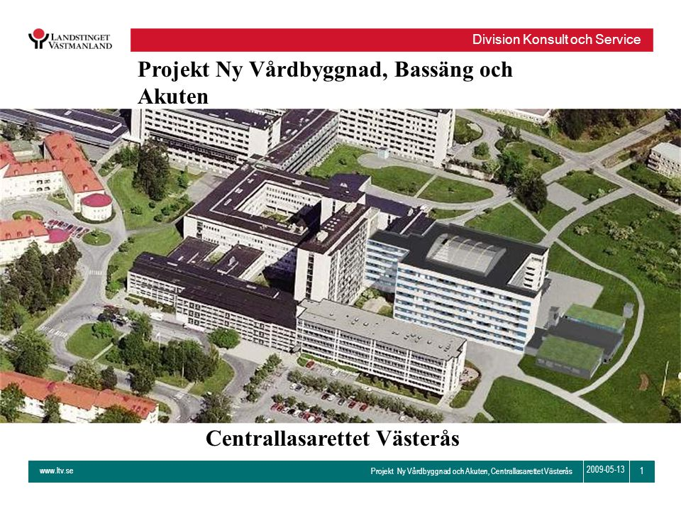 Projekt Ny Vårdbyggnad, Bassäng och Akuten