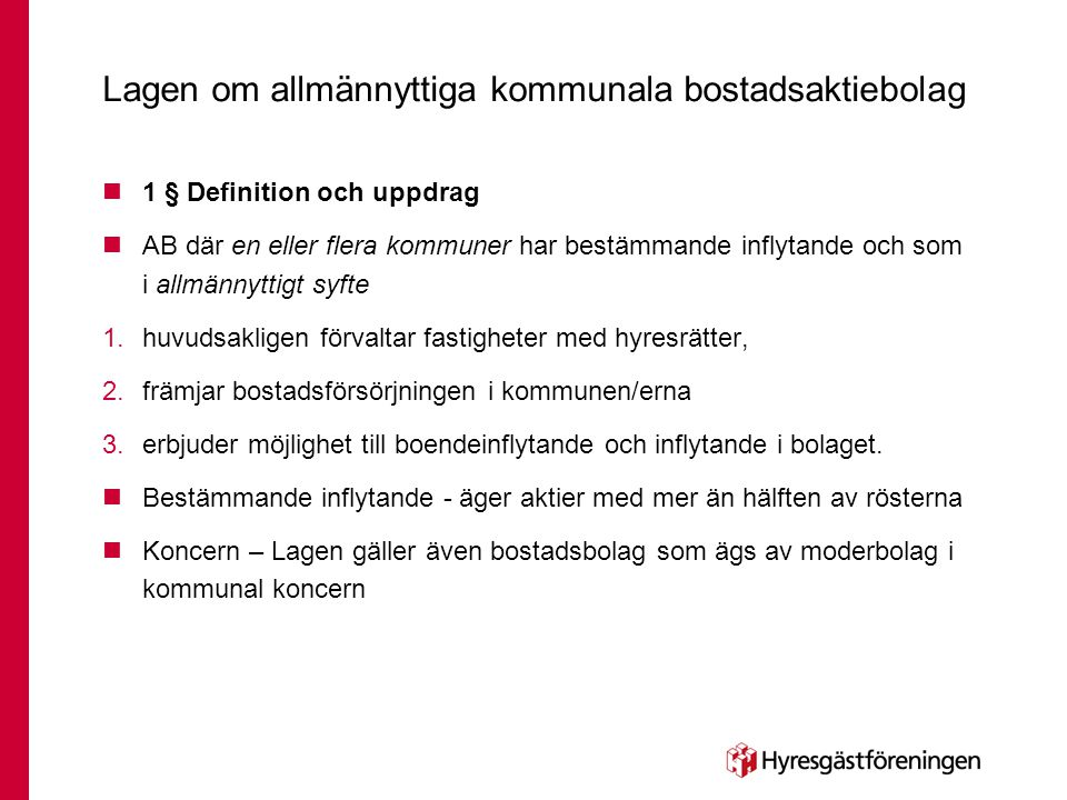Lagen om allmännyttiga kommunala bostadsaktiebolag