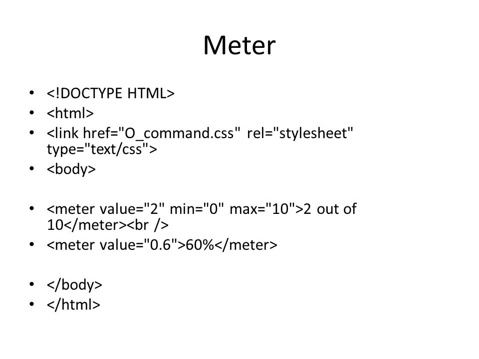 Meter <!DOCTYPE HTML> <html>