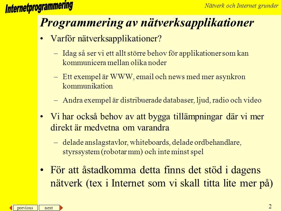Programmering av nätverksapplikationer