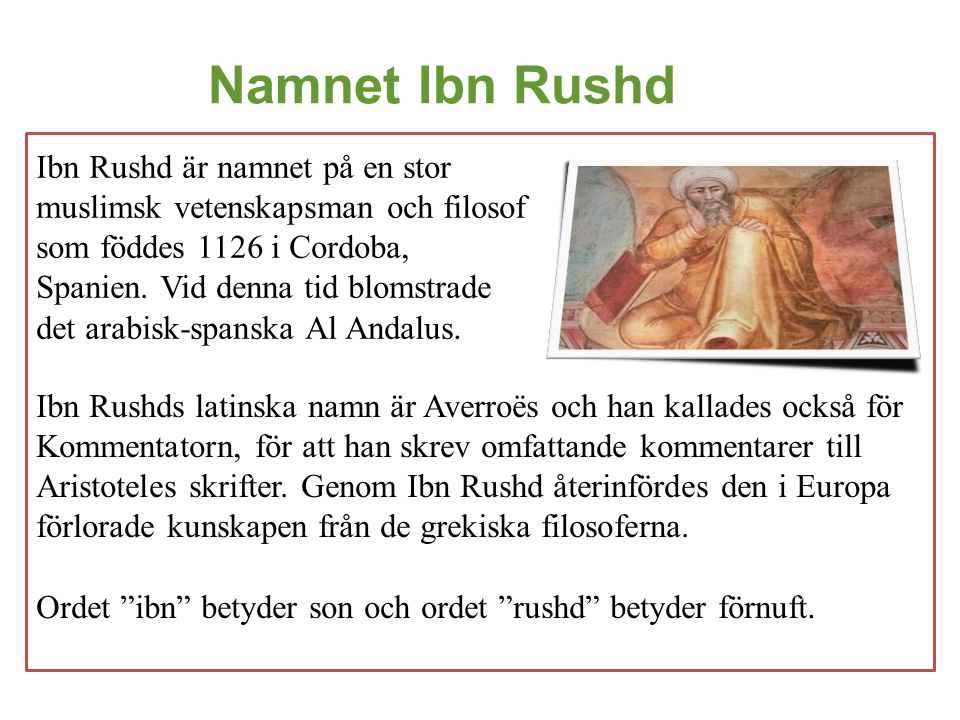 Namnet Ibn Rushd