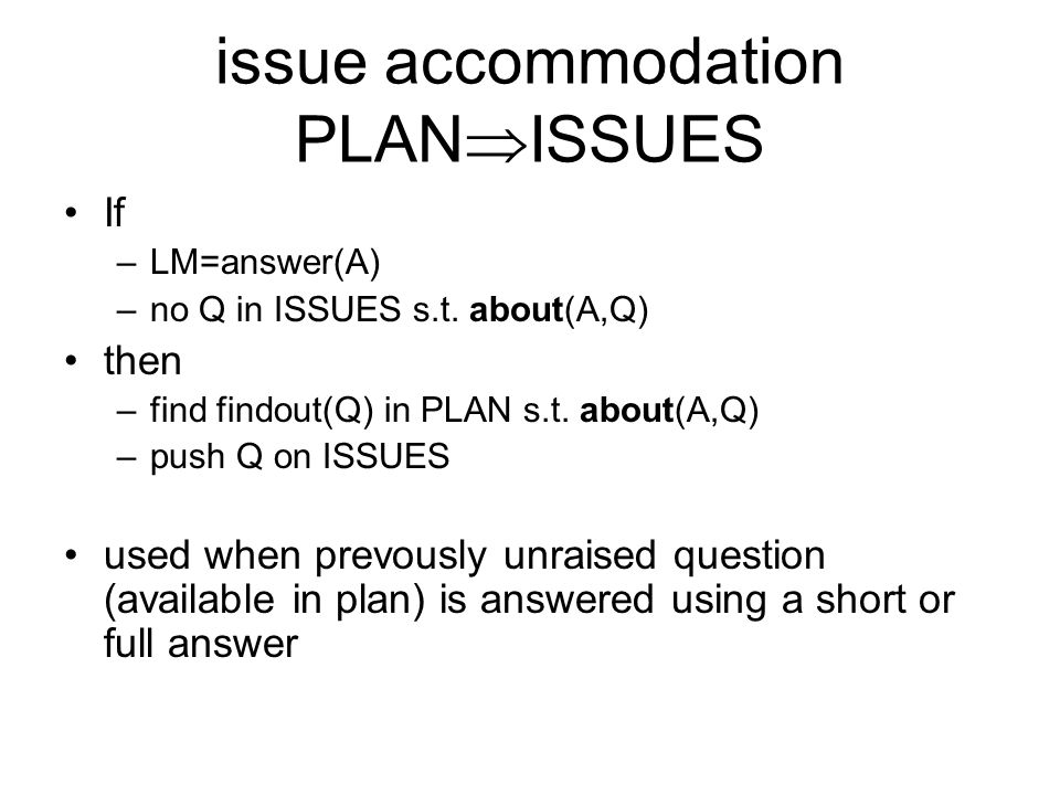 issue accommodation PLANISSUES