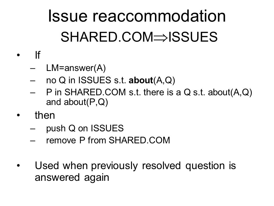 Issue reaccommodation SHARED.COMISSUES