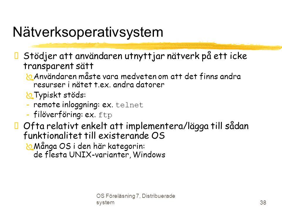 Nätverksoperativsystem