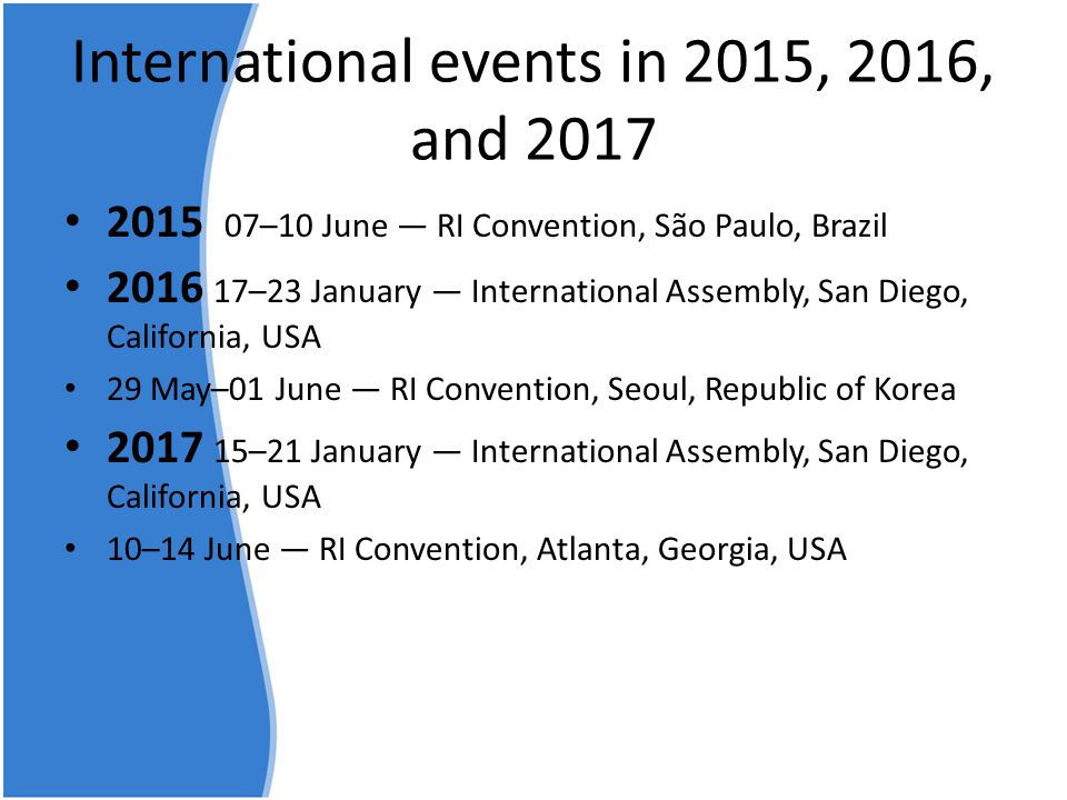 International events in 2015, 2016, and 2017
