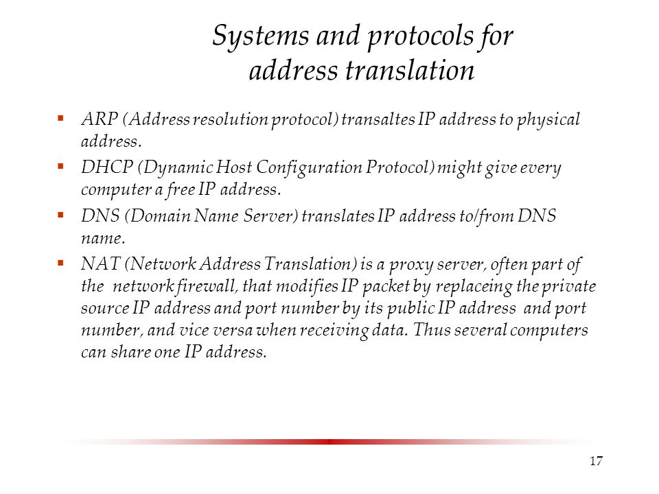 Systems and protocols for address translation