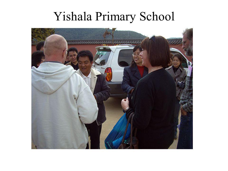 Yishala Primary School