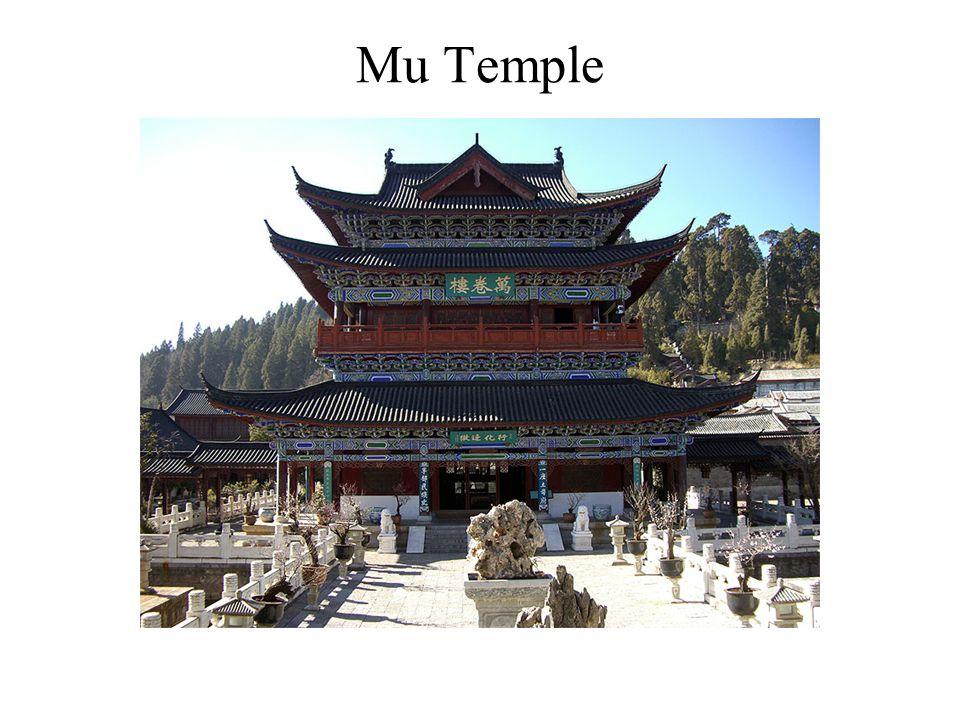 Mu Temple