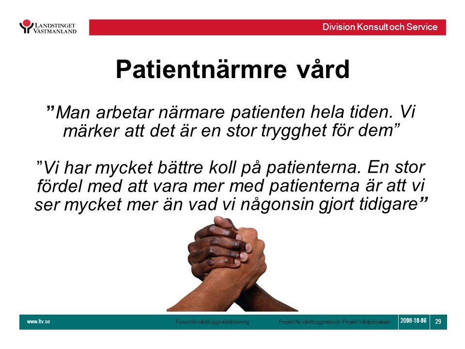 Patientnärmre vård