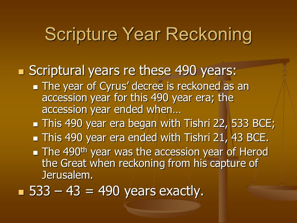 Scripture Year Reckoning