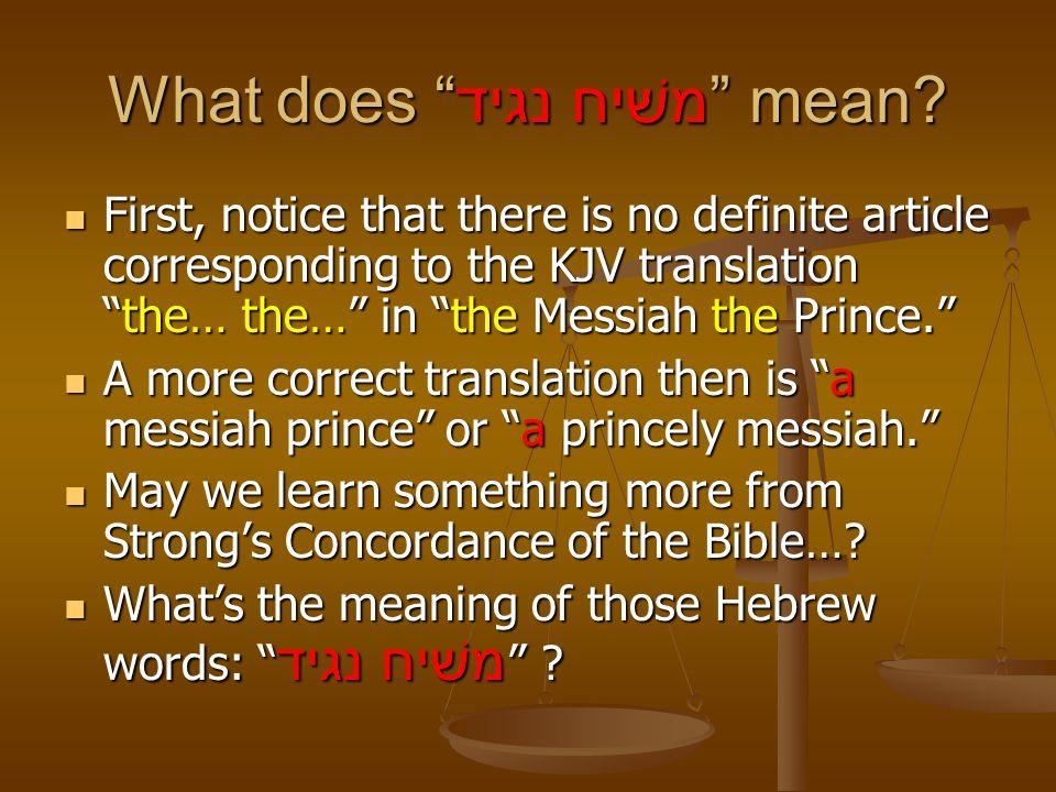 What does משׁיח נגיד mean