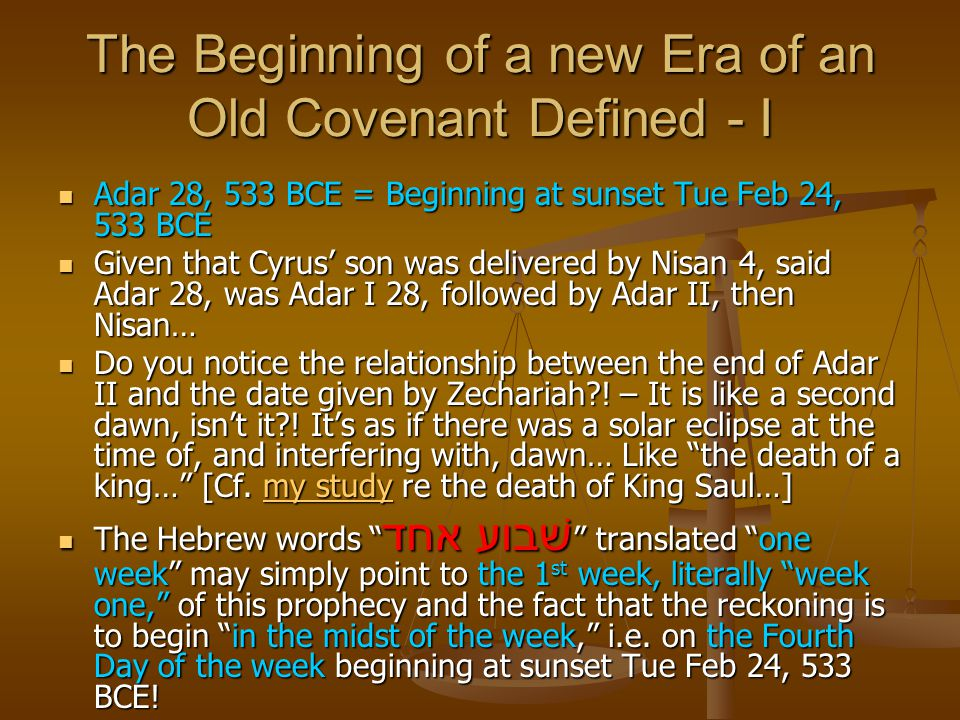 The Beginning of a new Era of an Old Covenant Defined - I