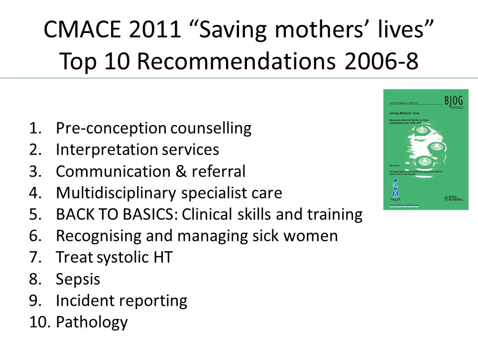 CMACE 2011 Saving mothers' lives Top 10 Recommendations 2006-8