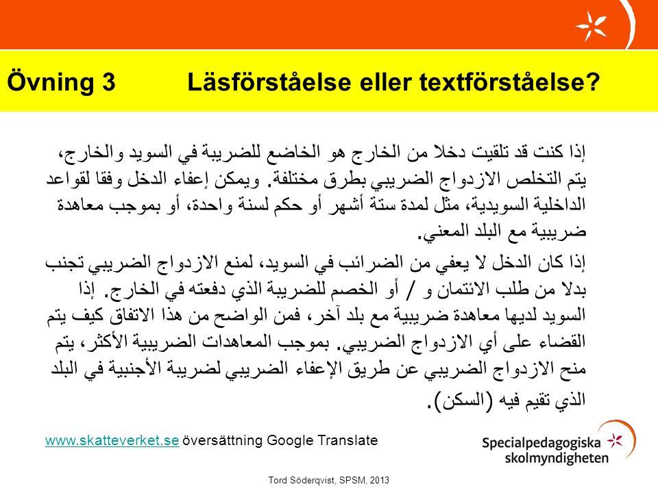 Övning 3 Läsförståelse eller textförståelse