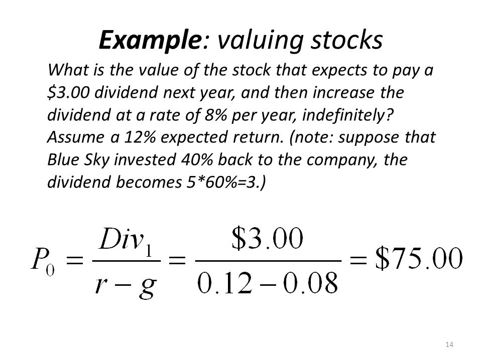 Example: valuing stocks