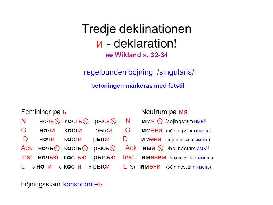 Tredje deklinationen и - deklaration. se Wikland s