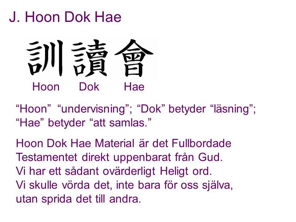 J. Hoon Dok Hae Hoon Dok Hae