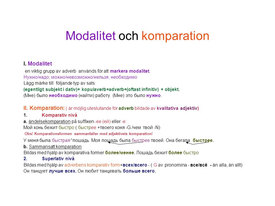 Modalitet och komparation