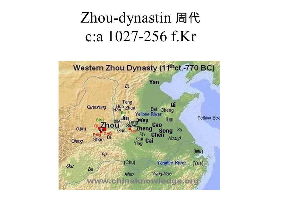 Zhou-dynastin 周代 c:a 1027-256 f.Kr