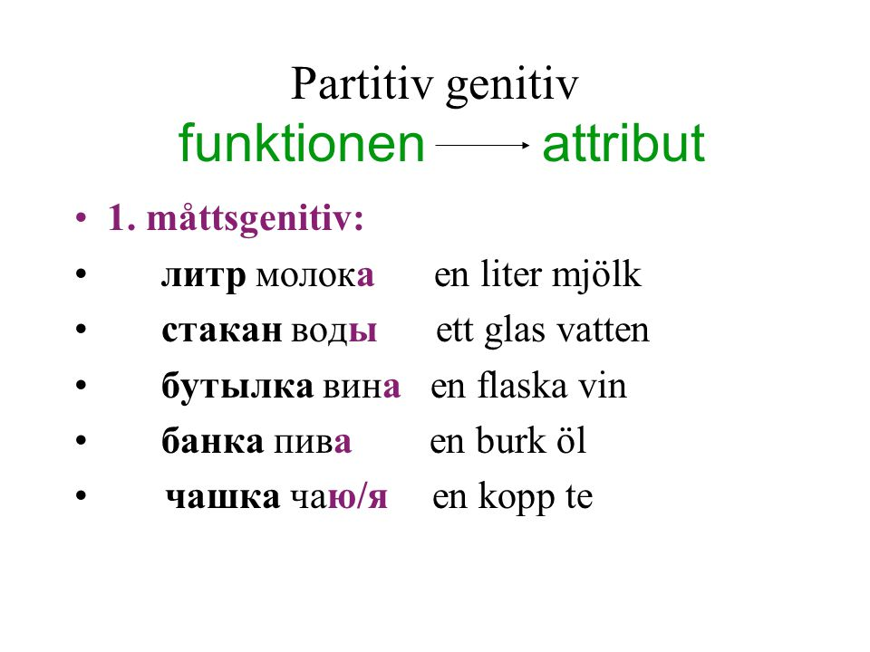 Partitiv genitiv funktionen attribut