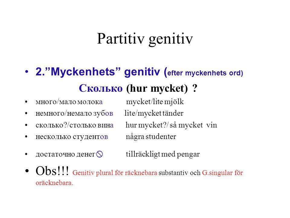 Partitiv genitiv 2. Myckenhets genitiv (efter myckenhets ord) Сколько (hur mycket) много/мало молока mycket/lite mjölk.