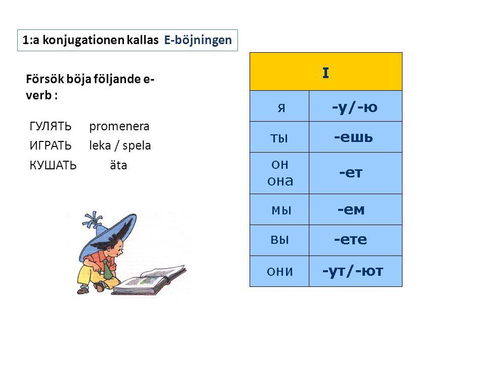 Försök böja följande e-verb :