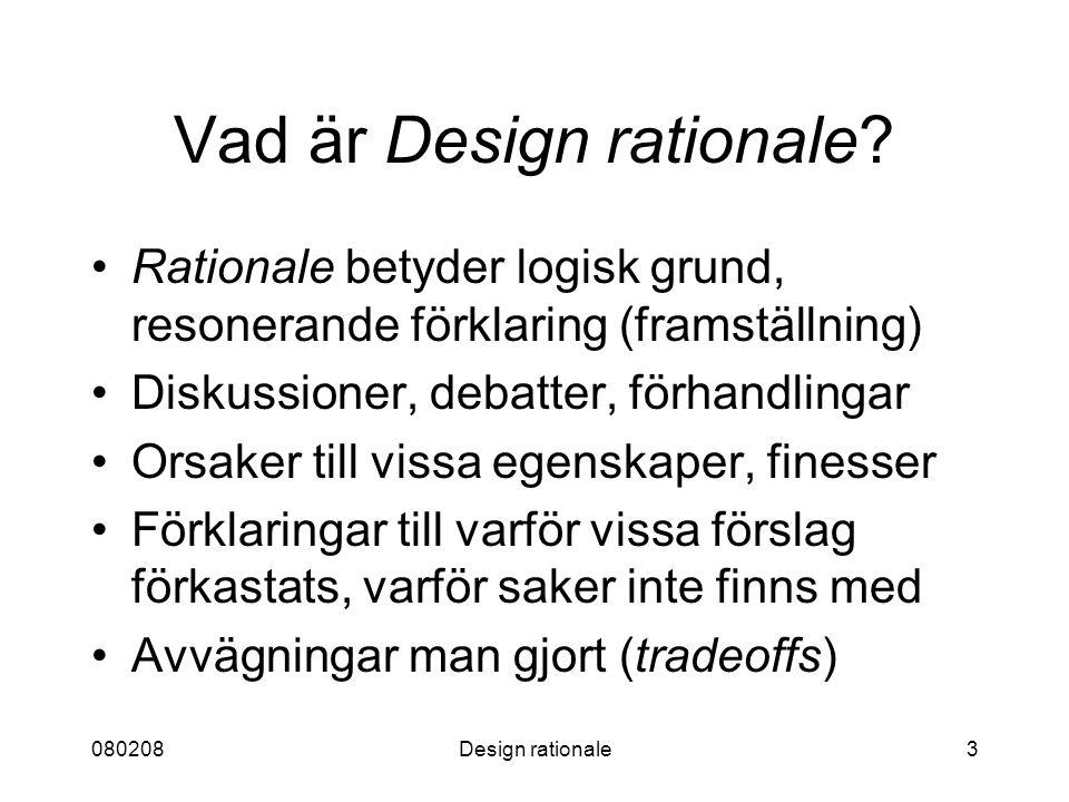 Vad är Design rationale