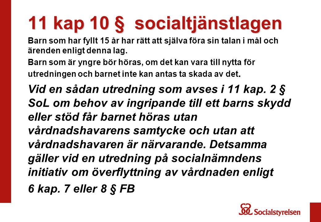 11 kap 10 § socialtjänstlagen