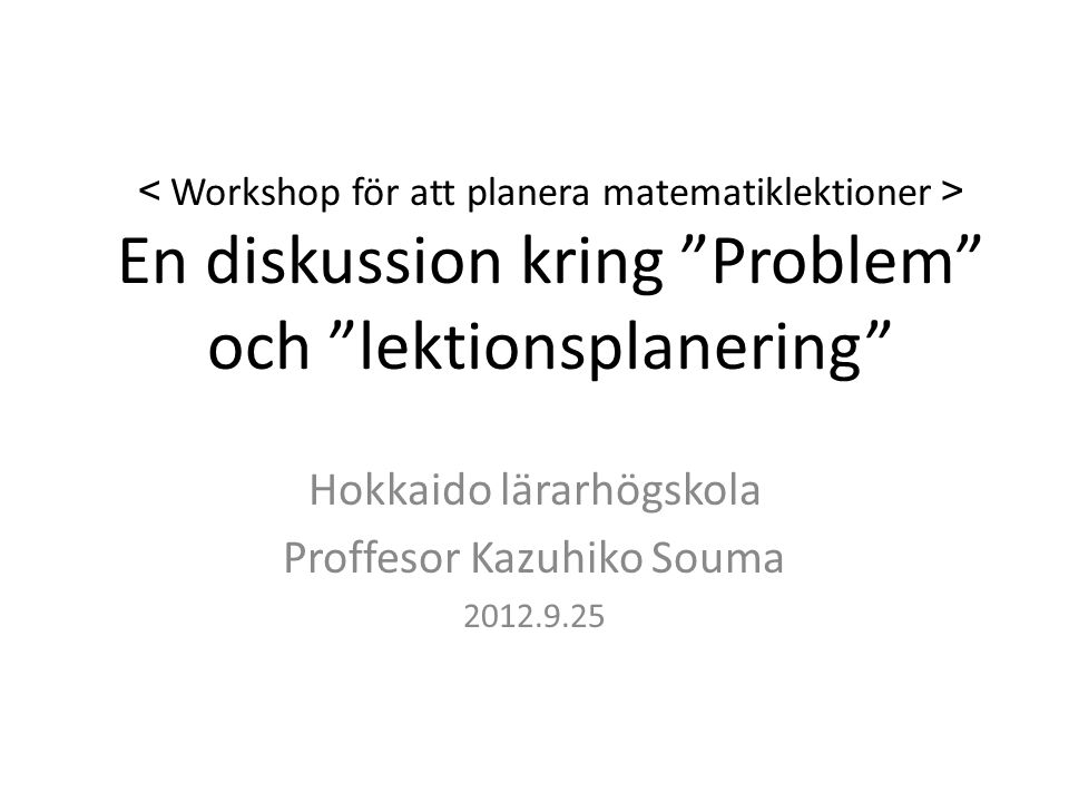 Översikt workshop
