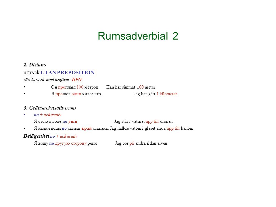 Rumsadverbial 2 2. Distans uttryck UTAN PREPOSITION