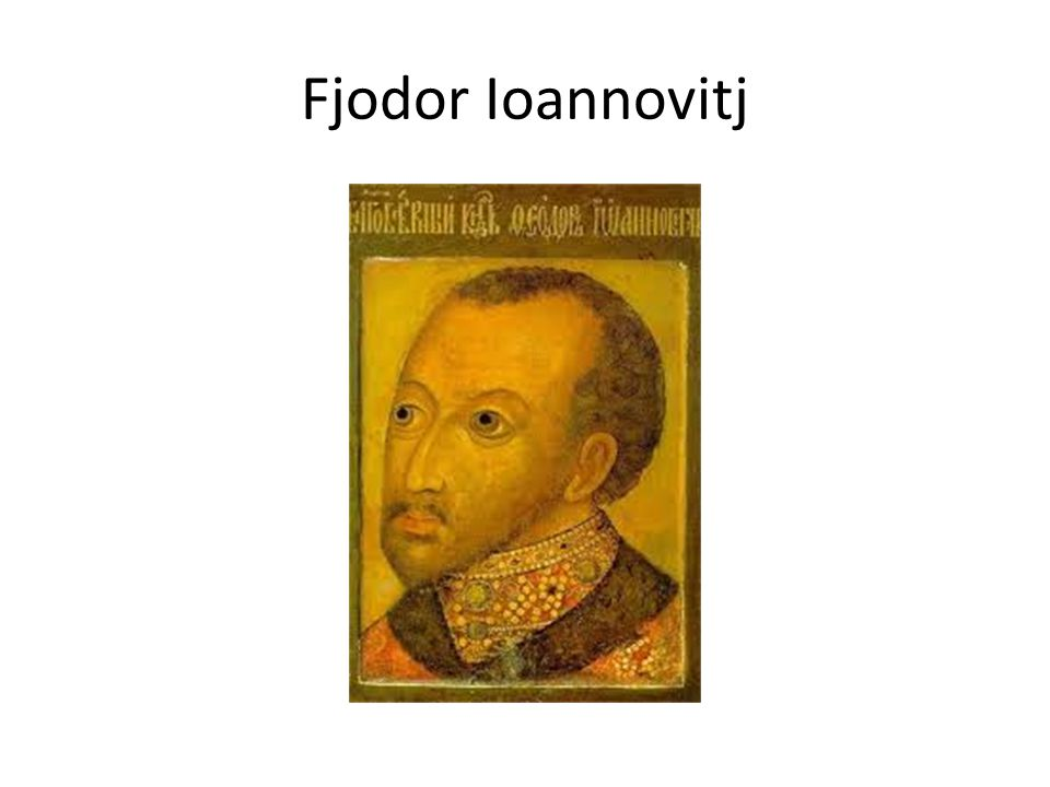 Fjodor Ioannovitj