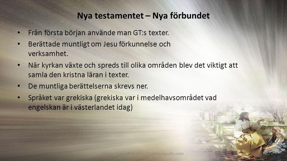 Nya testamentet – Nya förbundet