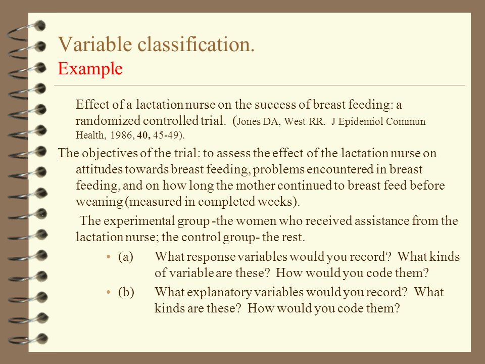 Variable classification. Example