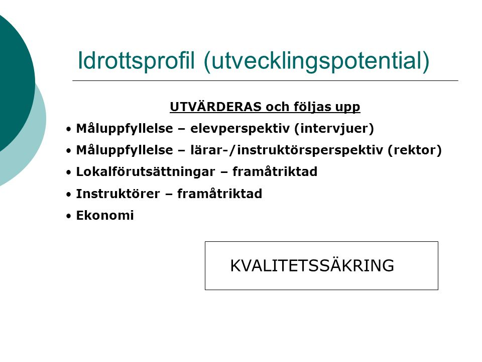Idrottsprofil (utvecklingspotential)
