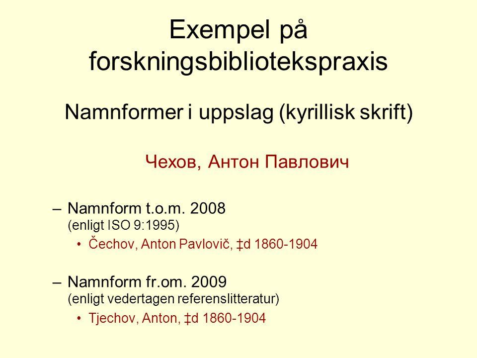 Exempel på forskningsbibliotekspraxis