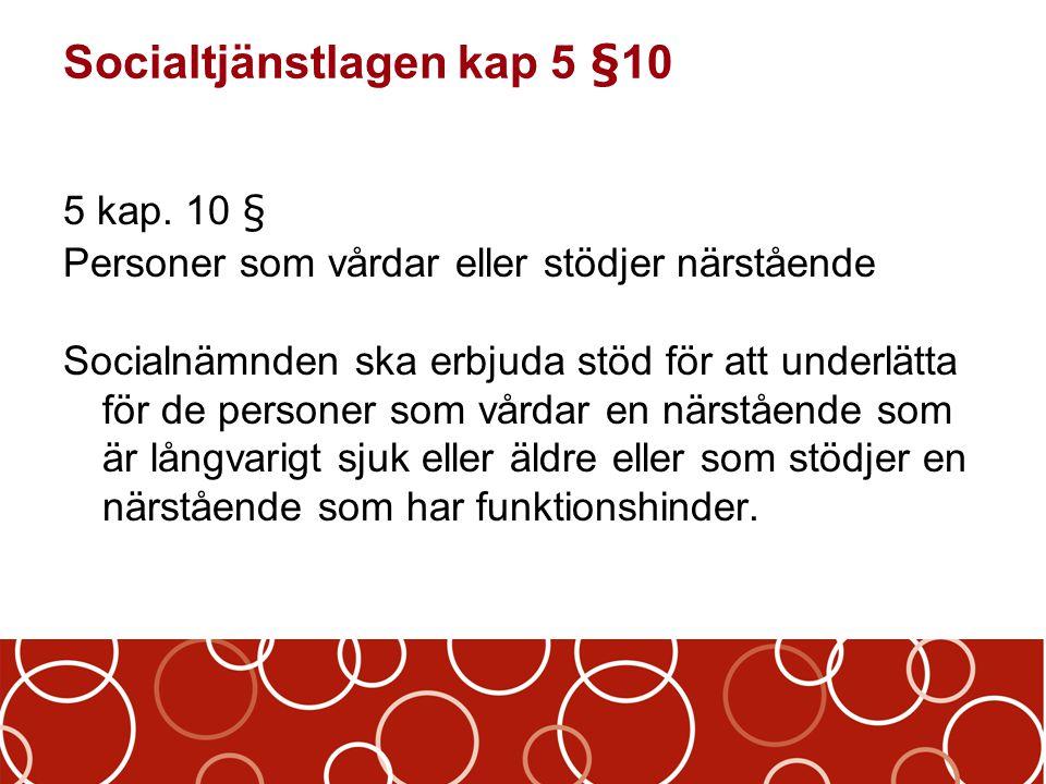 Socialtjänstlagen kap 5 §10