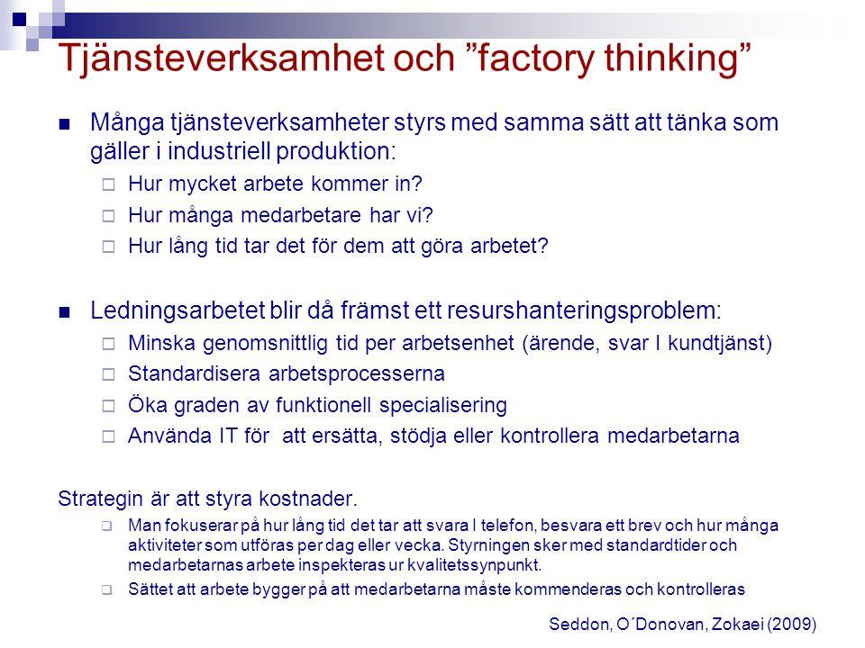 Tjänsteverksamhet och factory thinking